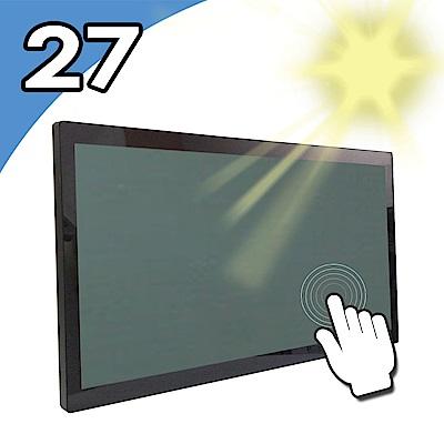 Nextech P系列 27吋 室外型 電容式觸控螢幕
