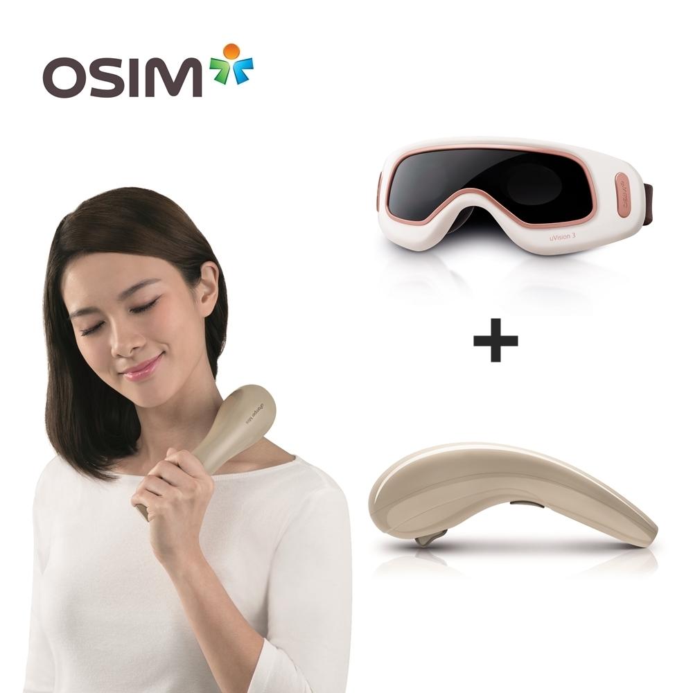 OSIM迷你按摩棒 OS-280 +護眼樂 OS-180