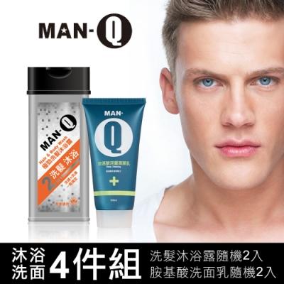 MAN-Q 沐浴洗面組合4件組 款式隨機(洗髮沐浴露2入、胺基酸洗面乳2入)