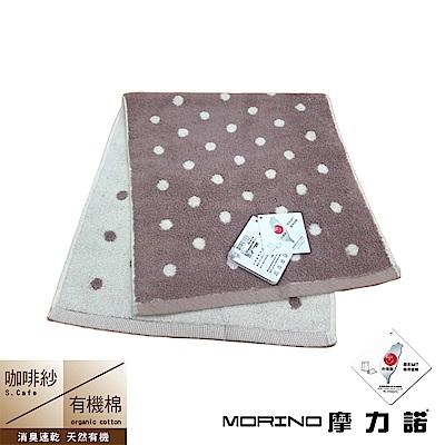 MORINO摩力諾 咖啡紗X有機棉圓點毛巾- 淺紫