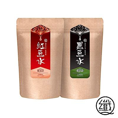 纖Q紅豆水+黑豆水(2g*30入/2包)
