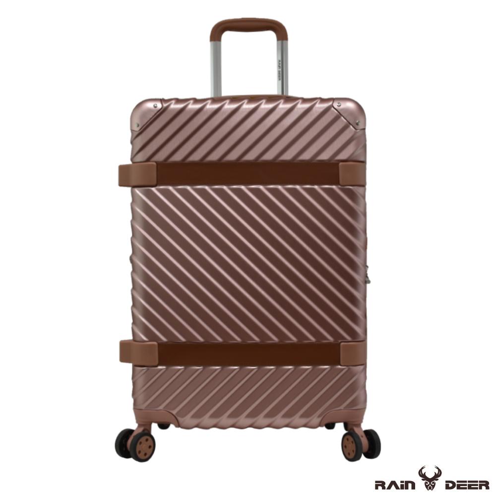 (福利品出清)20吋賽維亞PC+ABS亮面行李箱-顏色任選