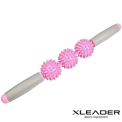Leader X 美體紓壓 筋絡按摩刺球滾棒 按摩棒 櫻花粉 - 急