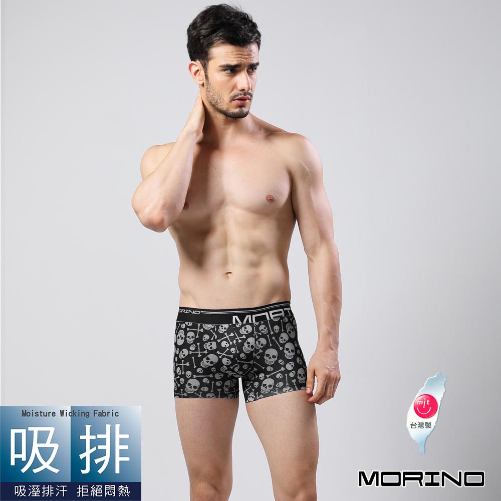(超值3件組)男內褲 骷髏圖騰四角褲/平口褲  灰骷髏MORINO