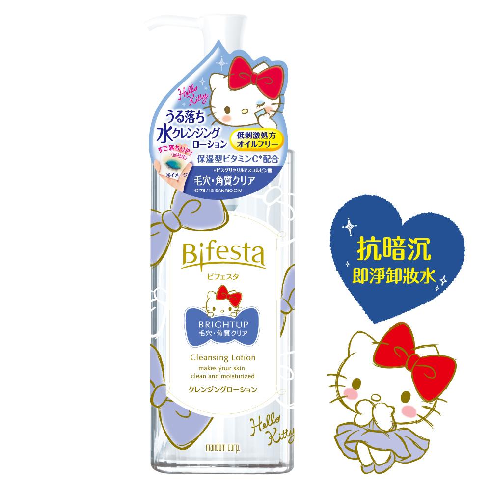 Bifesta碧菲絲特 抗暗沉即淨卸妝水300ml(Hello Kitty聯名限定)