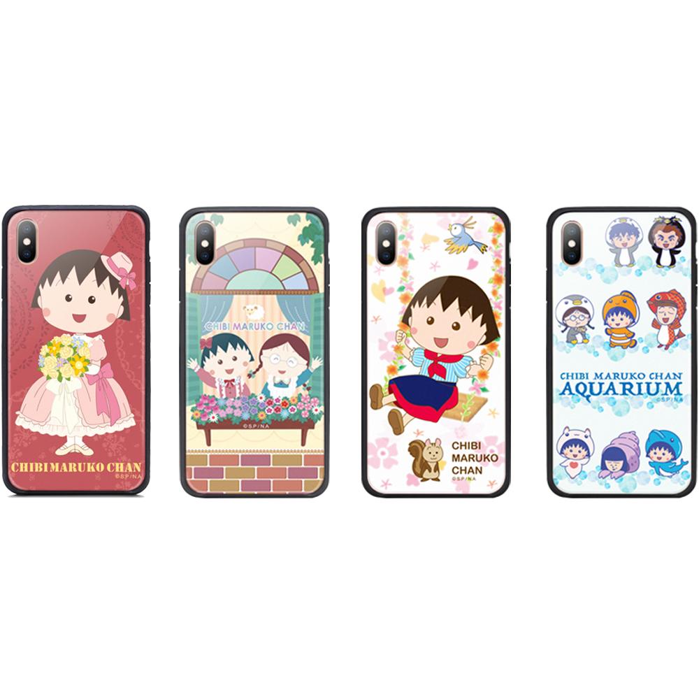 GARMMA 櫻桃小丸子 iPhone XR 玻璃殼