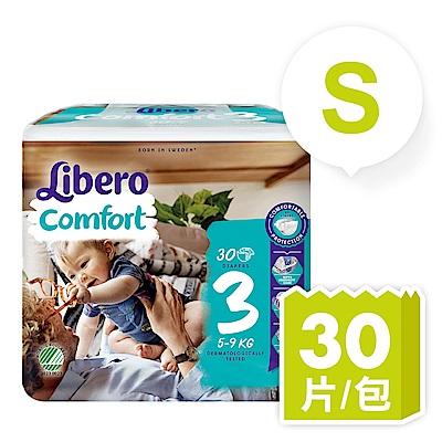 Libero麗貝樂 黏貼式嬰兒紙尿褲(3號)(30片/包)