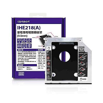 Uptech IHE218 筆電專用硬碟轉接架(9.5mm)