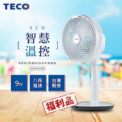 【福利品】TECO東元9吋DC馬達ECO渦流循環扇 XA0901CRD