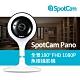SpotCam Pano 180度全景FHD 1080P 無線真雲端家用攝影機 product thumbnail 1
