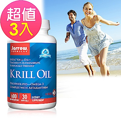 Jarrow賈羅公式 超級磷蝦油600mg軟膠囊x3瓶(30粒/瓶)