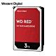 WD30EFAX 紅標 3TB 3.5吋NAS硬碟(NASware3.0) product thumbnail 1