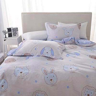 夢工場 童影樂園精梳棉床包兩用被組-雙人