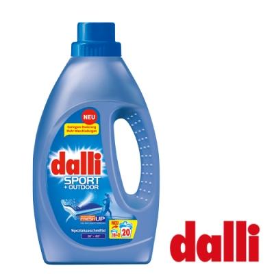 德國Dalli 機能衣物洗衣精(1.1L/瓶)