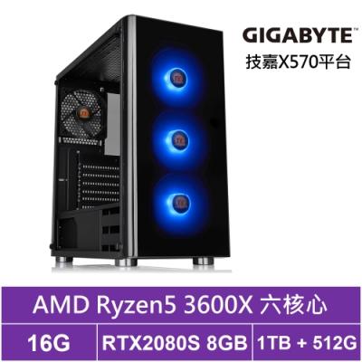 技嘉X570平台[太陰少將]R5六核RTX2080S獨顯電玩機