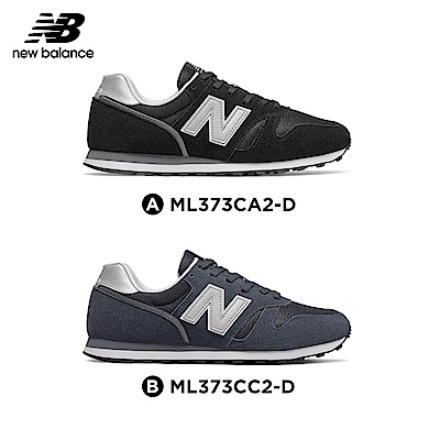 New Balance 373復古鞋_中性_黑色/深藍色