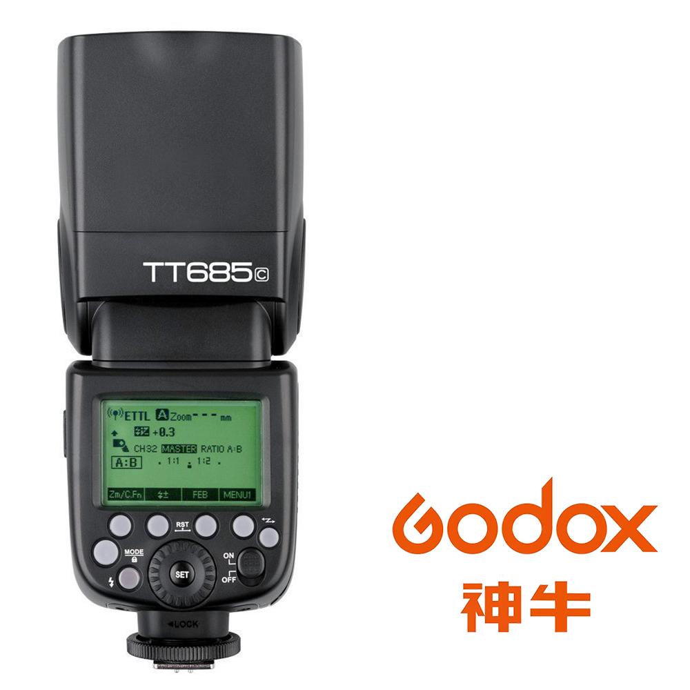 ★贈柔光罩★ GODOX 神牛 TT685 TTL 機頂閃光燈 (公司貨) GN60 內建2.4G無線傳輸