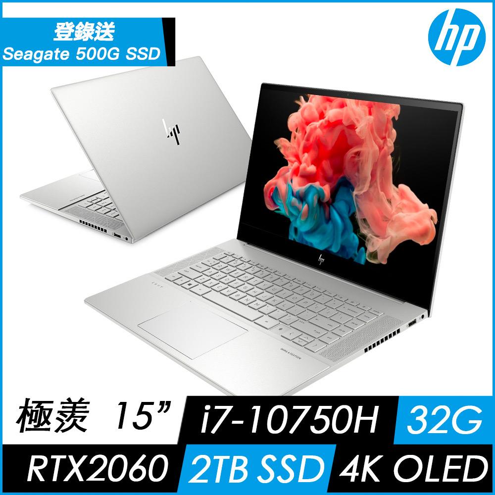 HP 極羨 ENVY 15-ep0013TX 15吋創作者筆電(i7-10750H/32G/1Tx2 SSD/RTX2060-6G/璀燦銀/Win10)