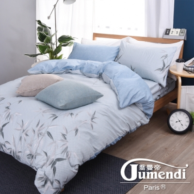 喬曼帝Jumendi 台灣製活性柔絲絨雙人四件式被套床包組-暖葉秘境
