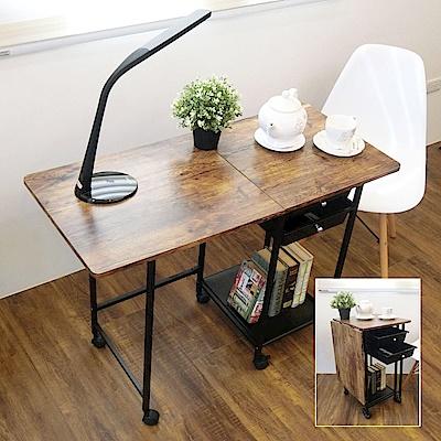 Amos輕工業復古風摺疊收納桌