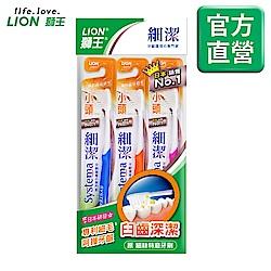 日本獅王LION細潔小頭牙刷3入組