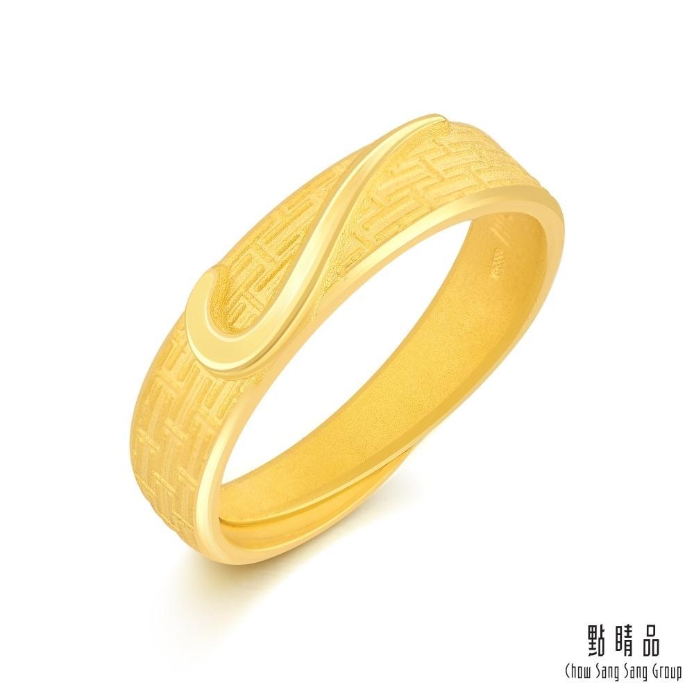 【點睛品】 足金9999 流線幾何圖形黃金戒指(男戒)_計價黃金