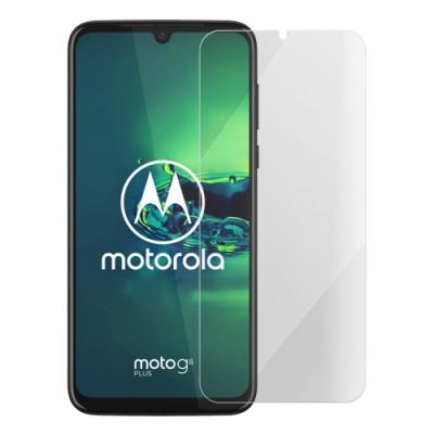 Metal-Slim Motorola Moto G8 Plus 9H鋼化玻璃保護貼