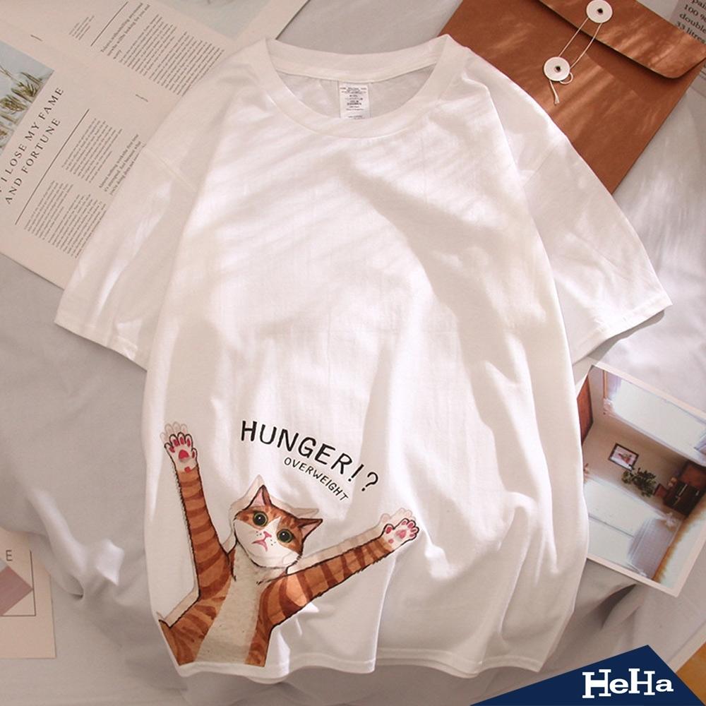 HeHa-貓貓Hunger情侶短袖上衣 兩色