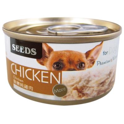 Seeds 聖萊西-CHICKEN愛狗天然食-鮮嫩純雞肉(70gX24罐)