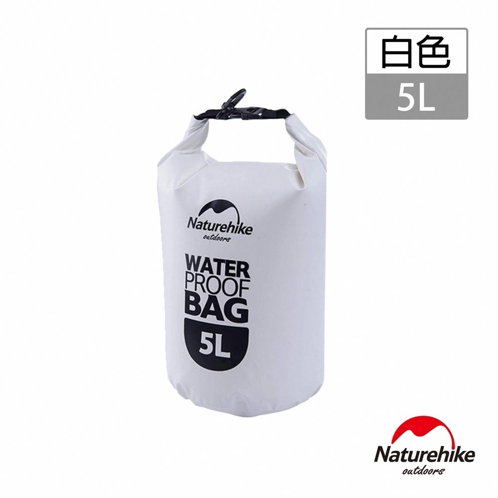 Naturehike 戶外超輕防水袋5L 白色-急