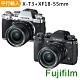 FUJIFILM X-T3+XF18-55mm 單鏡組*(中文平輸)