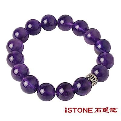 石頭記 轉運珠12mm手鍊-紫水晶手鍊