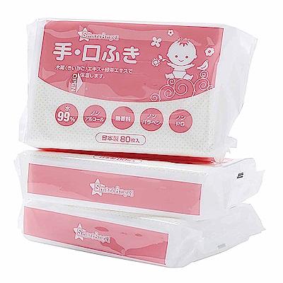 西松屋 Smart Angel 手、口專用80抽濕紙巾 (1串10包)