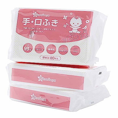 【Smart Angel 西松屋 】手、口專用80抽濕紙巾 (1串10包)