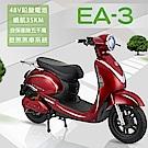 超狂直降!【e路通】EA-3 胖丁 48V 鉛酸 高性能前後避震 電動車 (電動自行車)