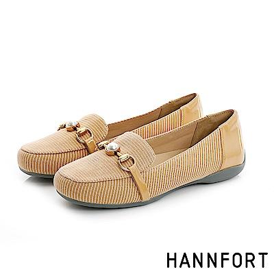 HANNFORT RIPPLE華美珍珠樂福鞋-女-溫潤黃