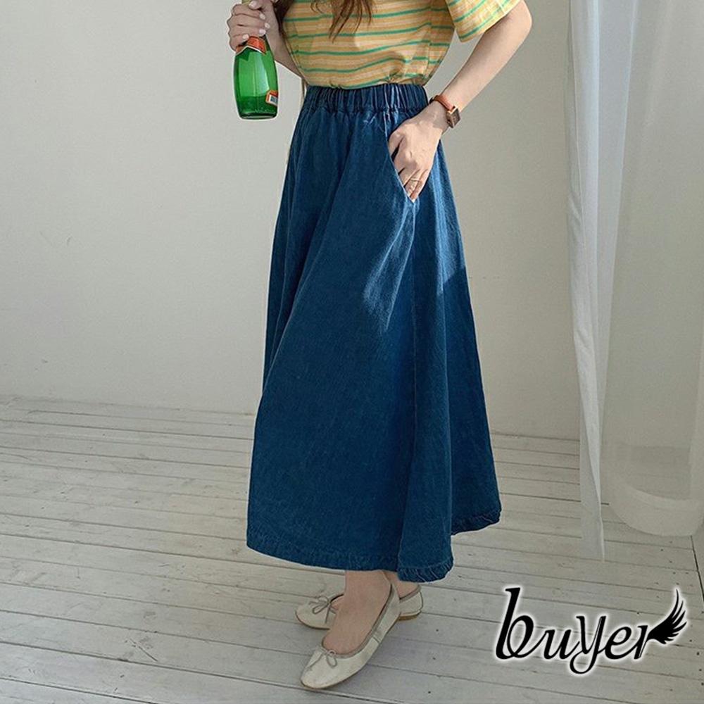 【白鵝buyer】簡約 休閒舒適棉質寬褲裙(深藍)