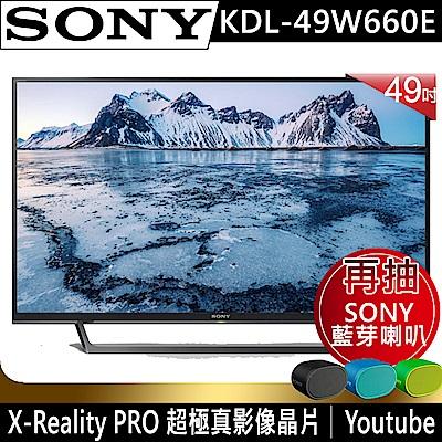 SONY 49吋 FULL HD液晶電視 KDL-49W660E