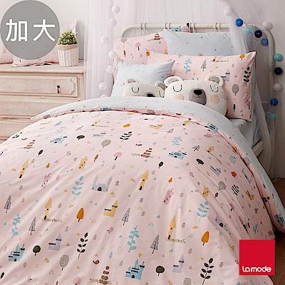 (活動)La Mode寢飾 粉紅蜜森林環保印染100%精梳棉兩用被床包組(加大)