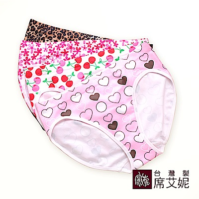 席艾妮SHIANEY 台灣製造(5件組)超彈力舒適印花三角內褲