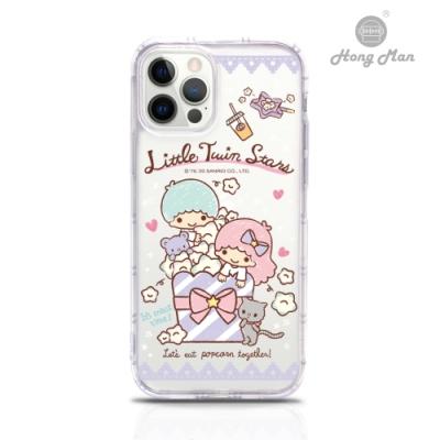 【Hong Man】三麗鷗系列 iPhone 12 /12 Pro 6.1吋吊繩空壓手機殼套組 雙子星 爆米花