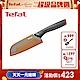 Tefal法國特福 鈦金系列12CM不沾日式主廚刀 (8H) product thumbnail 2