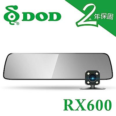 DOD RX600 前後雙鏡 後視鏡行車記錄器