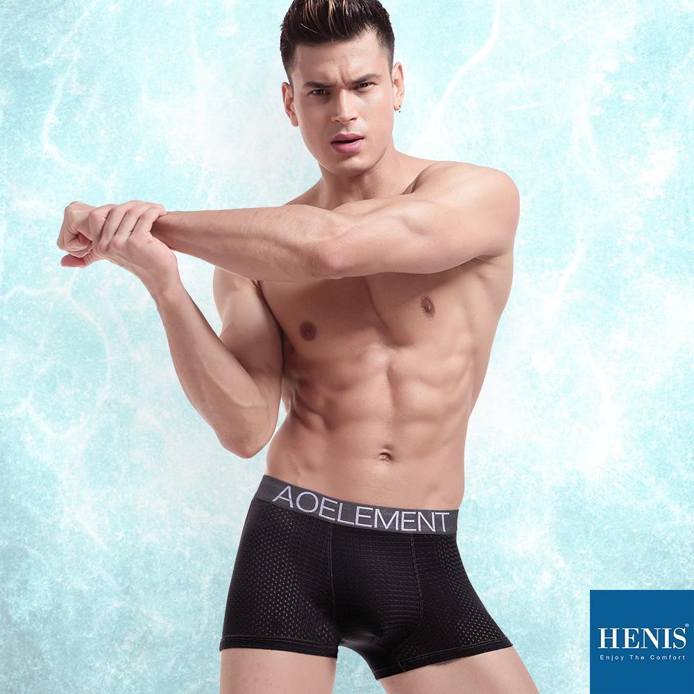 HENIS 026mm超薄冰絲 透氣零著感 機能四角褲 (夜黑)