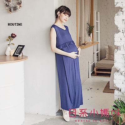日系小媽咪孕婦裝-哺乳衣~舒適柔棉V領荷葉造型無袖洋裝 (共二色)