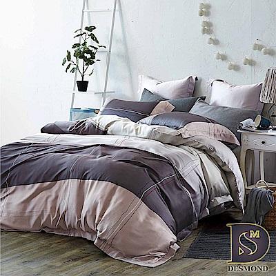 DESMOND岱思夢 加大 100%天絲八件式床罩組 TENCEL 純品