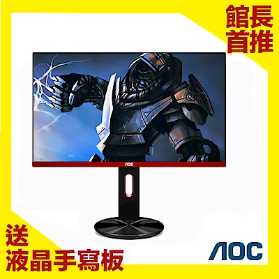 AOC G2590PX 25型極速電競螢幕