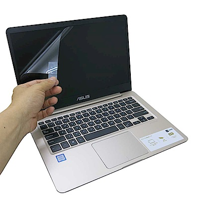 EZstick ASUS VivoBook S406 專用 螢幕保護貼