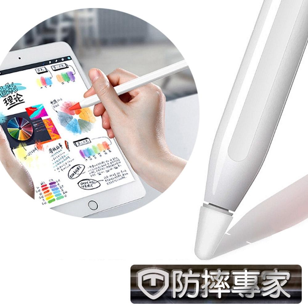 防摔專家 蘋果Apple Pencil 可書寫輕薄耐磨筆尖套 8入