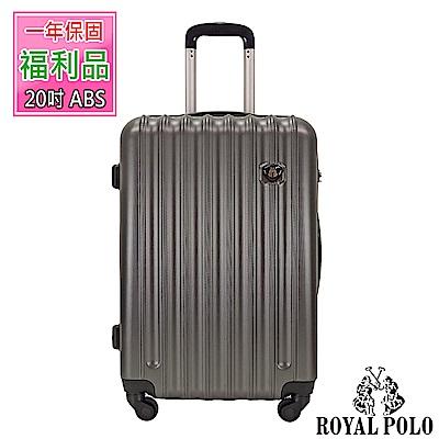 (福利品 20吋) 美好時光ABS硬殼箱/行李箱